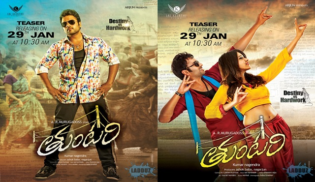 Tuntari-New-Telugu-Movie-Latest-Posters