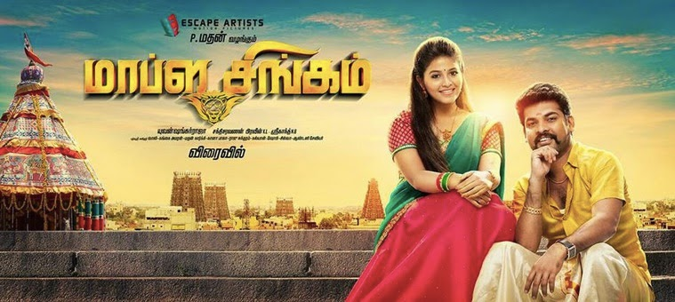 Watch-Mapla-Singam-2016-Online