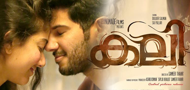 Malayalam Kali Movie Review And Review & Rating