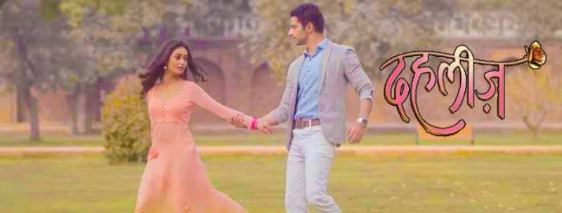 Adarsh sees Swadheenta meets Suhasini! Dahleez 18th March 2016 Episode Written Updates