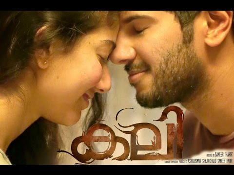 Kali Malayalam Movie 1st & 2nd Day Box Collection Earning Report