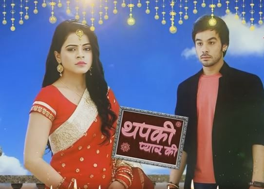 Bihaan prayed to the Lord! Thapki Pyaar Ki 31st March 2016 Episode Written Updates