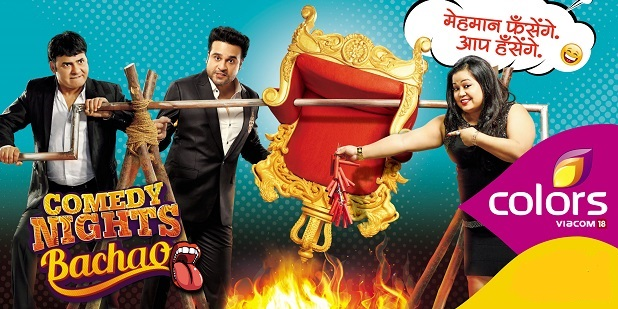 {CNB} Comedy Nights Bachao 5th March 2016! Roadies Team To Join Video