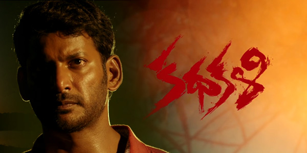 Telugu Kathakali Movie Review & Rating | Box Office Collection | Hit or Flop