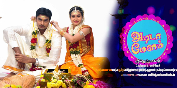 Tamil Adida Melam Movie Review & Rating