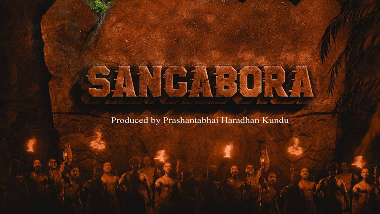 Sangabora Movie 2nd Day Box Office Collection Earning Report