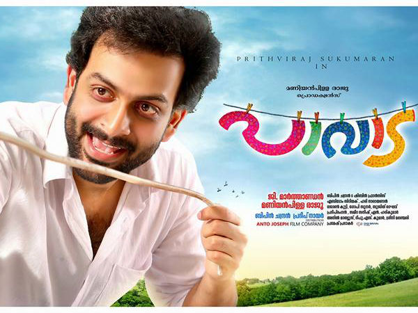 prithviraj-paavada-what-audience-expect-14-1452775804