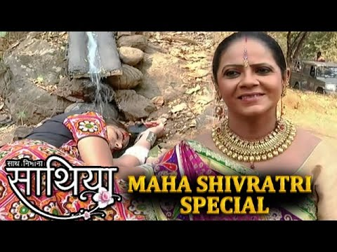 saath nibhaana saathiya episode