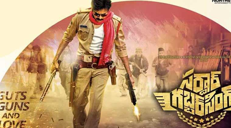 "Pawan Kalyan ""Sardaar Gabbar Sing"" Movie Theatrical Trailer And Audio Released"