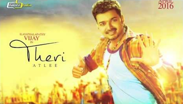 "Watch Vijay's ""Theri"" Audio And Official Trailer HD Video Released In Chennai"
