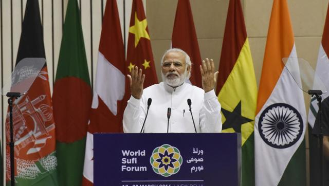 World Sufi Forum: None of the 99 names of Allah stands for violence, PM Narendra Modi says