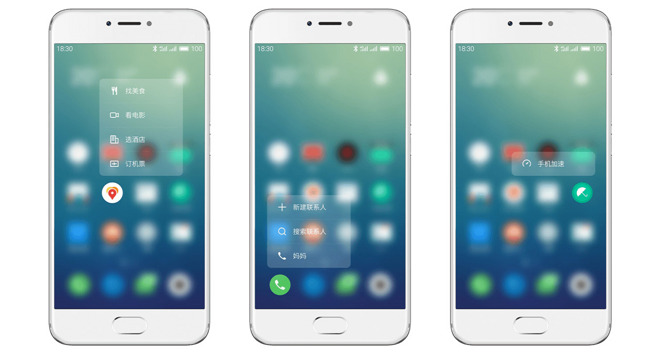 Meizu Pro 6 With 3D Touch Display Specs Features Launch In India