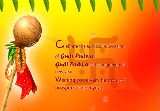 Happy gudi padwa 2018 wishes quotes messages whatsapp status fb dp this gudi padwa may you be blessed with good fortune as long as ganeshjis trunk wealth and prosperity as big as his stomach happiness as sweet as his m4hsunfo