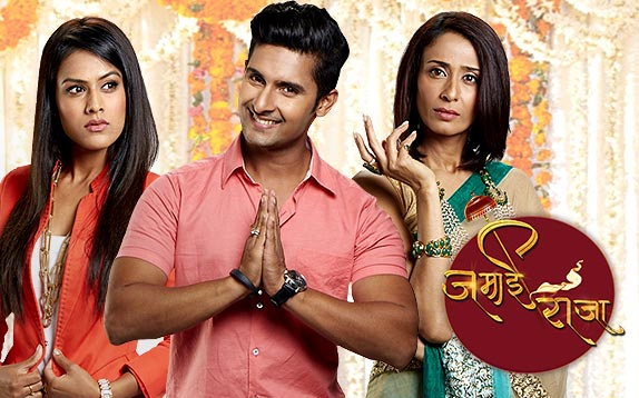 Sid teases Roshni! Jamai Raja 12th April 2016 Episode Written Updates