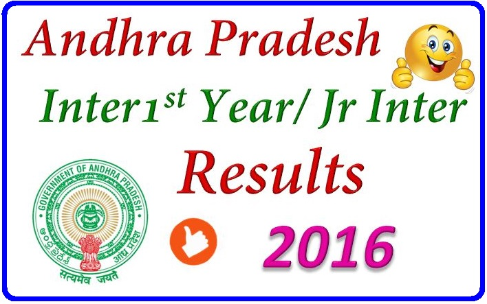 AP Inter 1st Year & 2nd Year Results 2016