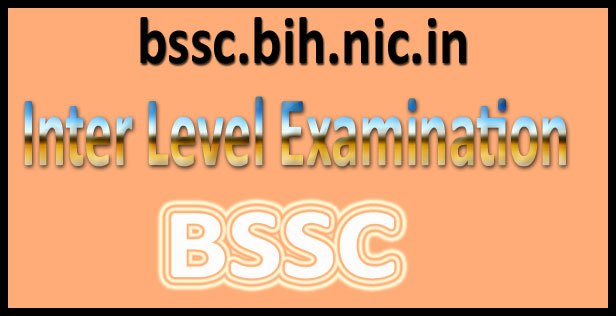 BSSC-inter-level-admit-card-2016