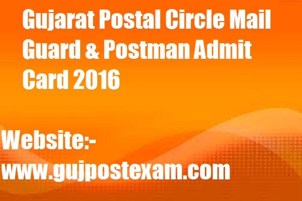 Gujarat-Postal-Circle-Admit-Card-2016