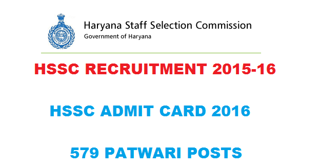 HSSC Patwari 2016 Admit Card Released Exam on 1st May Download Hall Ticket