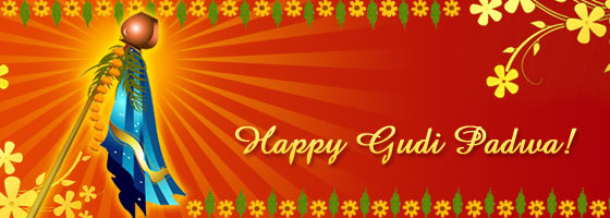 Happy-Gudi-Padwa-Facebook-Cover-Image