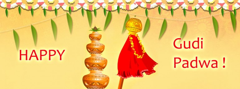 Happy-Gudi-Padwa-Wishes-Facebook-Cover-Picture