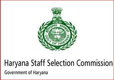 Haryana Staff Selection Commission SI Police Exam 2016