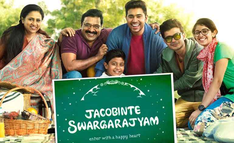 Jacobinte-Swargarajyam-malayalammovie-review
