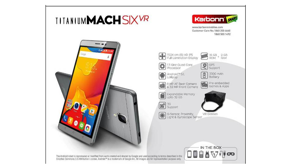 Karbonn smartphone Titanium Mach Six full features