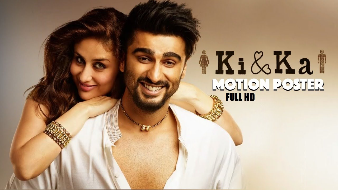 Ki and Ka box office