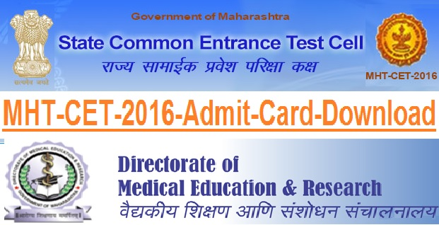 MHT-CET-2016-Admit-Card-I-Hall-Ticket