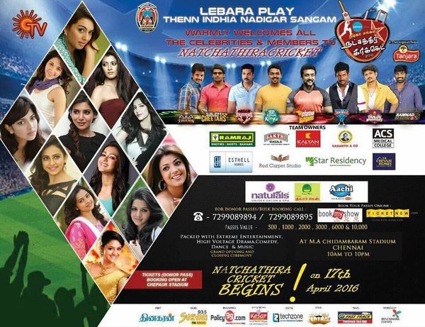 Nadigar Sangam Celebrity Cricket Tournament Live Updates Scores Photos