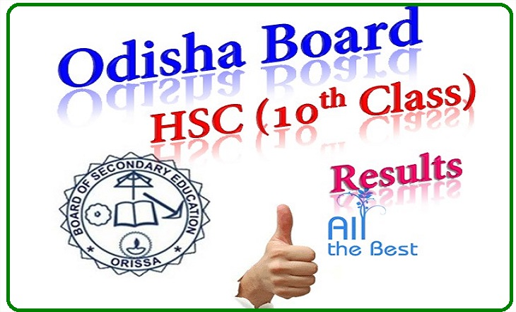 BSE Odisha HSC 2016 Results Announced Check 10th Result @ orissaresults.nic.in