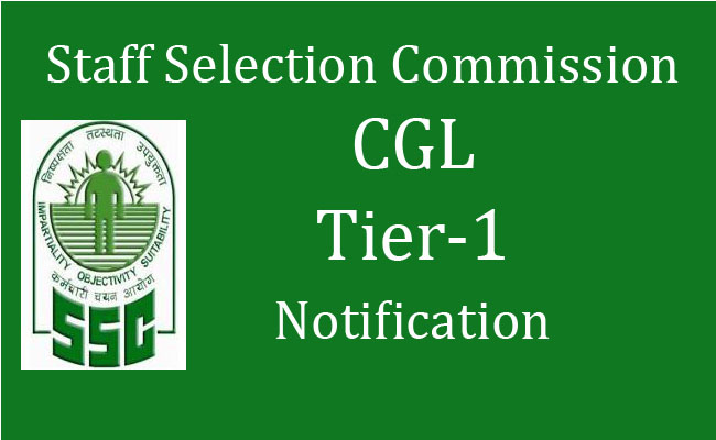 SSC CGL Exams 2016 Delayed | Check New Exam Dates Notification regarding Potponed