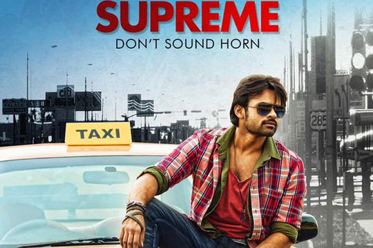 Sai-dharam-Tejs-Supreme-gets-a-release-date