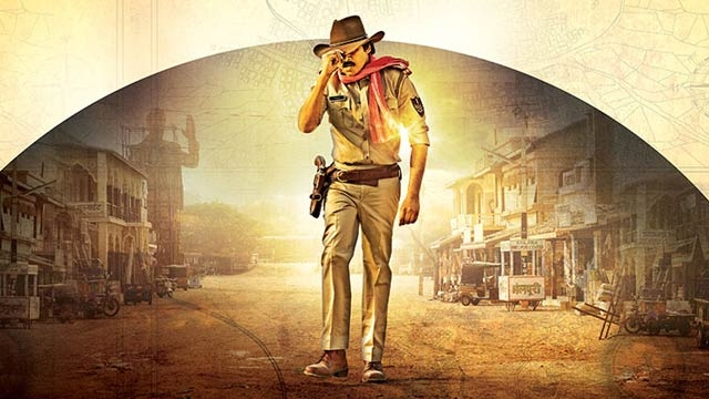 Sardaar Gabbar Singh 4th day box office collection 5th