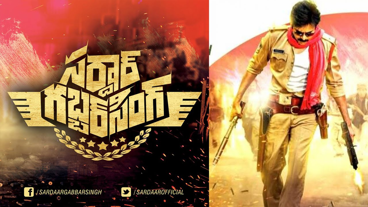 Sardaar Gabbar Singh box office