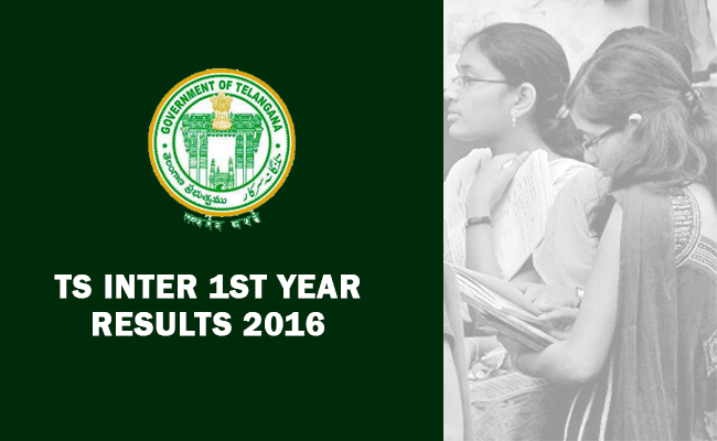 TS Inter 1st year Result 2016 by Telangana State Board of Intermediate Education Release Date