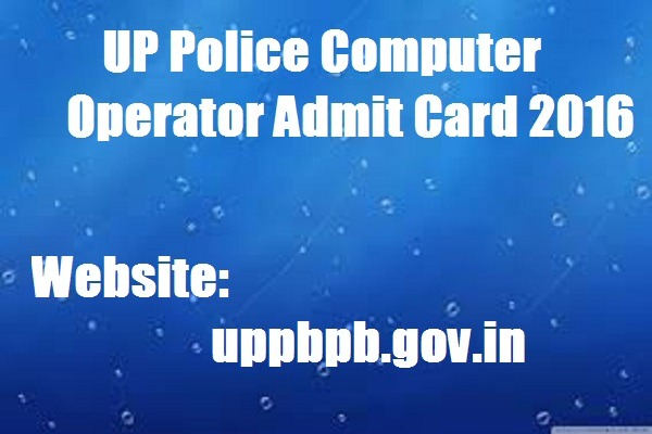 UP-Police-Computer-Operator-Admit-Card-2016