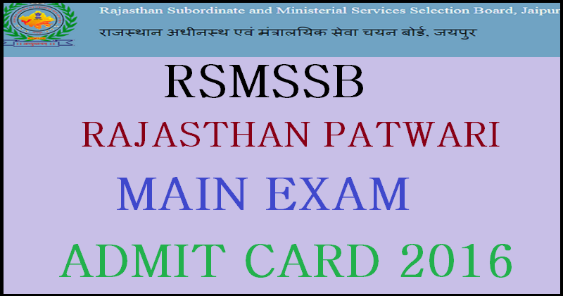 Download Admit Card For Rajasthan Patwari Mains 2016 Hall Tickets