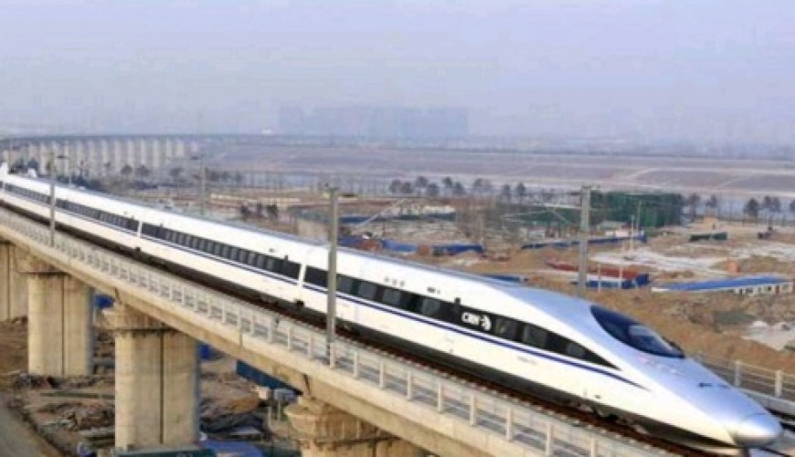 Indian Bullet Train 2016 project