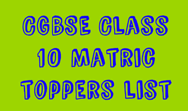 cgbse board 2016 class 12 results merit list top 10 topper