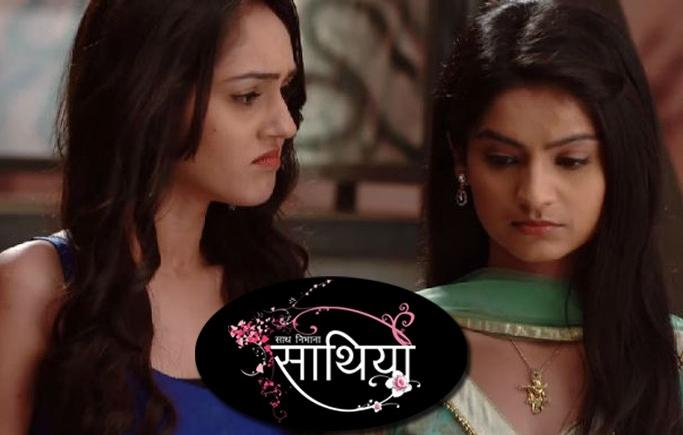 Gaura again kidnapped Dharam! Saath Nibhana Saathiya 19th April 2016 Episode Written Update
