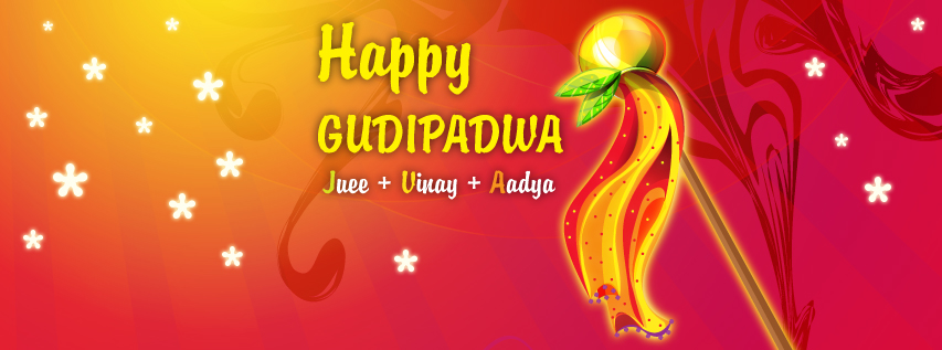gudipadwa_greetings