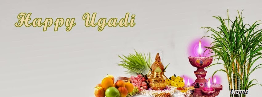 happy ugadi 2015 facebook timeline covers, fruites, and other decoration