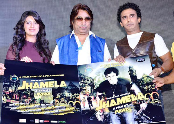 Jhamela Movie 2nd & 3rd Day Box Office Collection Earning Report