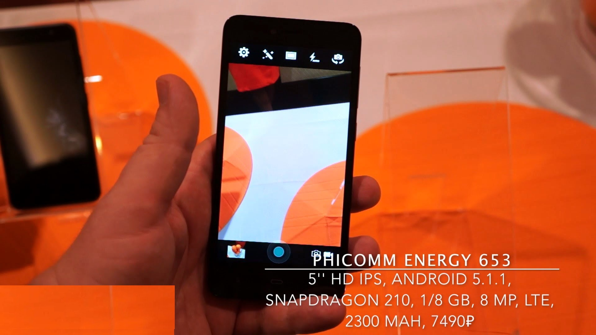 Phicomm Clue 630 Smartphone Launch Dates Full Specs Features Price