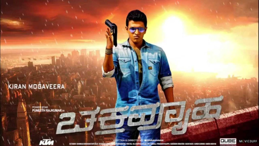 Kannada Movie Chakravyuha Review & Rating | Hit or Flop | Box Office Collection