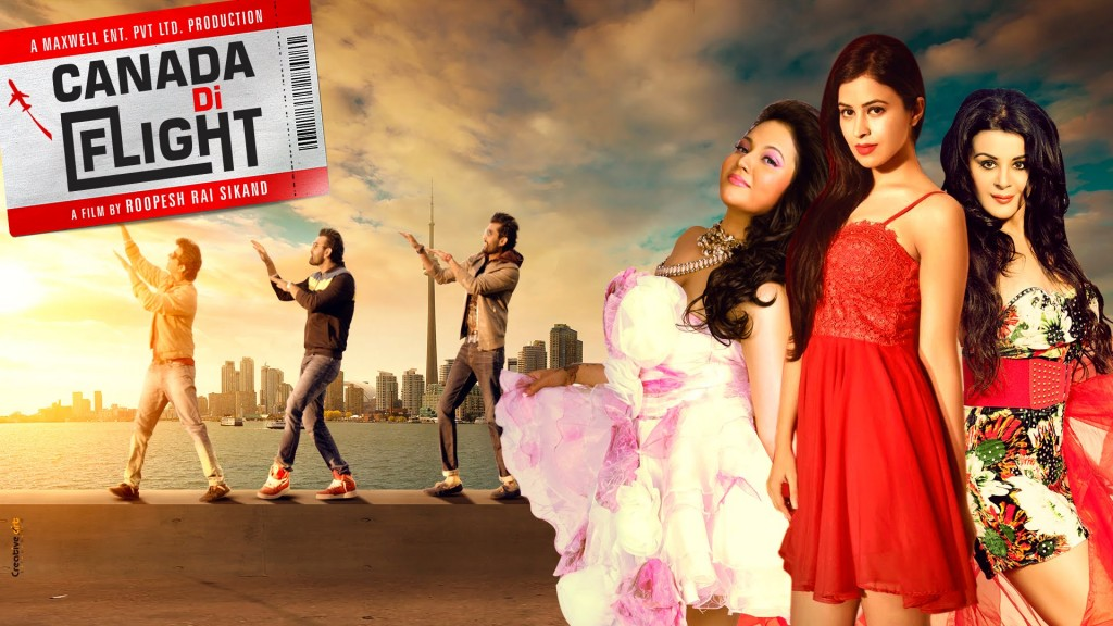 Canada Di Flight Movie 2nd Day Box Office Collection Worldwide Earning