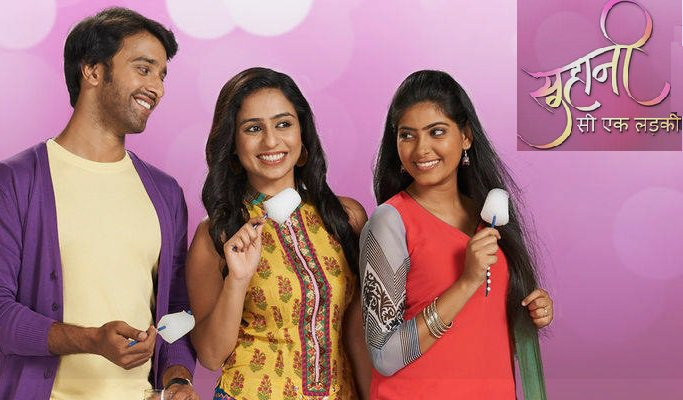 Soumya will not let meet Yuvraaj and Suhani! Suhani Si Ek Ladki 29th April 2016 Written Update