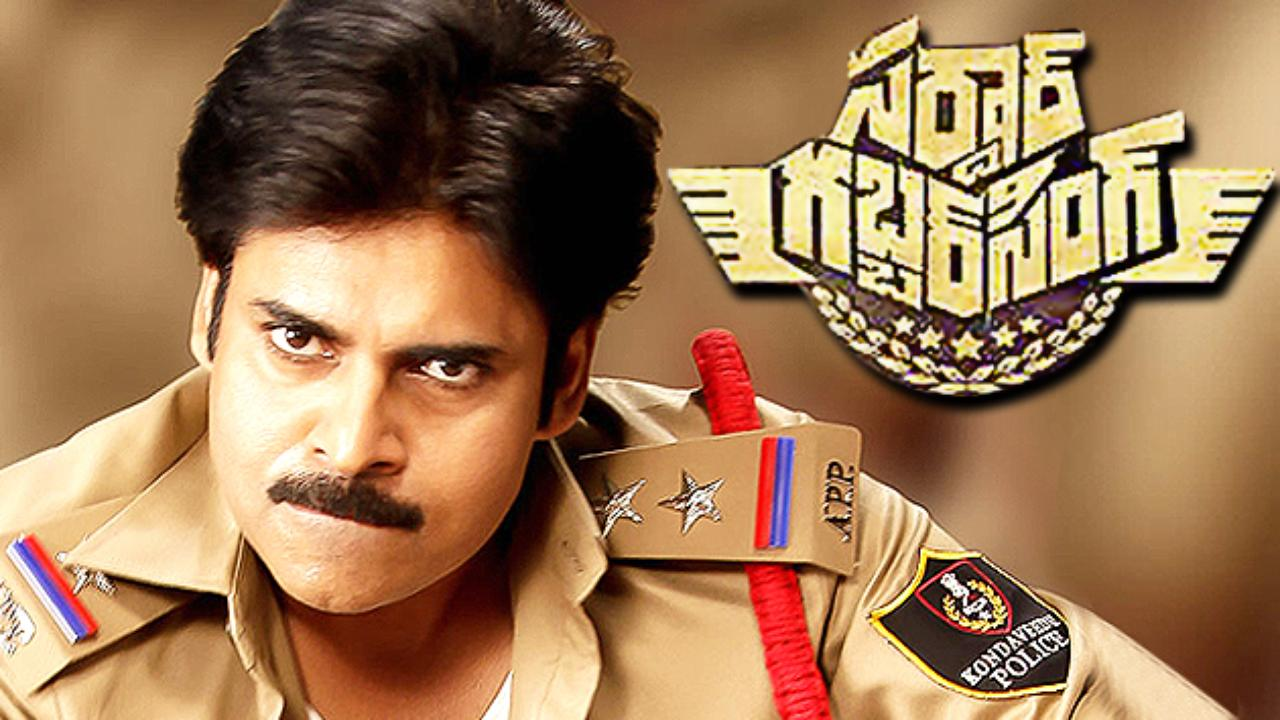 sardar-gabbar-singh-teaser-music-bit-free-ringtone-download