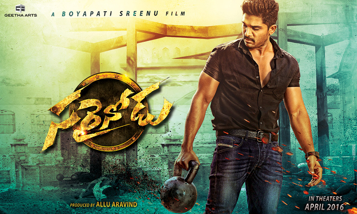 Sarainodu Movie Review & Rating